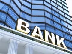 2021年农行、邮储、农村信用社等,哪个银行存款利率高?