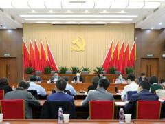 中央和国家机关青联主席(扩大)会议在京召开