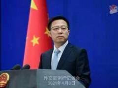赵立坚:我们要正告台湾当局,疫苗不是搞政治操弄的工具