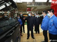 习近平总书记22日在西安考察调研