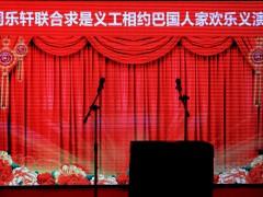 相约五一 相约欢乐 相约惠民大舞台!