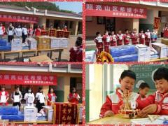 天津滨海:青年梦想家让艺术之光照亮蓟县山区的希望小学