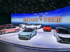 恒大汽车配售2.6亿股募资106亿港元,此前已引300亿战投