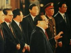 【党史学习教育】第八章-把中国特色社会主义全面推向21世纪(一)