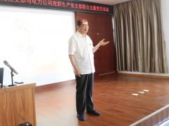 天津滨海:大港油田公司两基层党支部联合开展主题党日活动