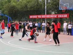 大港油田勘探开发研究院举办篮球友谊赛