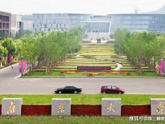 南京大学和武汉大学,到底谁实力更强一些?录取分数线说明一切