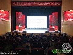 甘肃静宁县:找准定位履职尽责 加快推进农业社会化服务