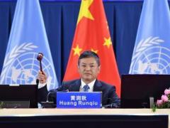 """COP15高级别会议通过""""昆明宣言"""""""