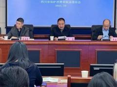四川省消委会:老年消费领域陷阱深 侵权严重维权难